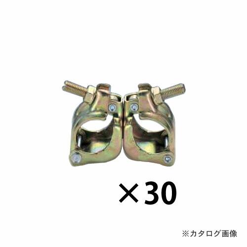 amr-00861