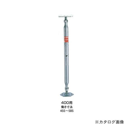 AA4506
