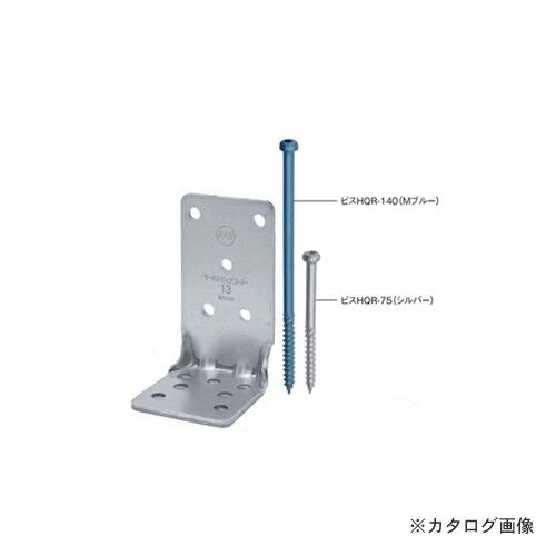 kns-002500