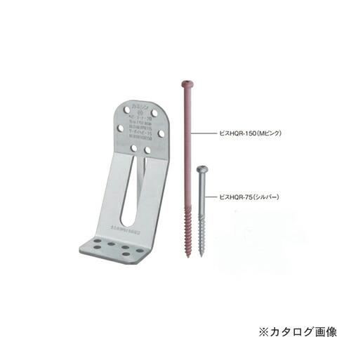 kns-002510