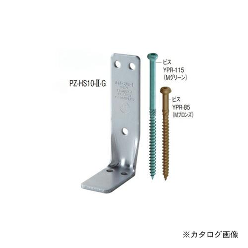 kns-002881