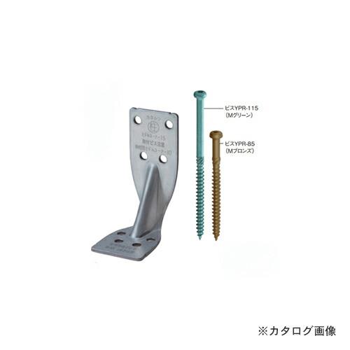 kns-002960