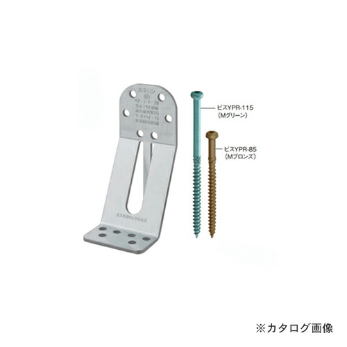 kns-002980