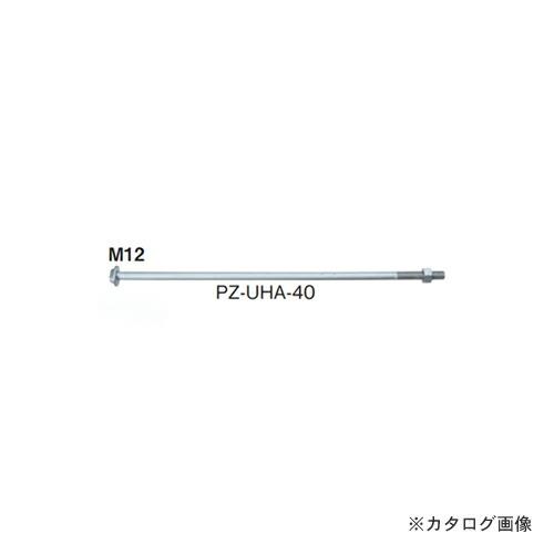 kns-012201
