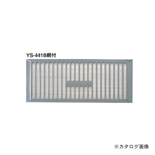 kns-026502