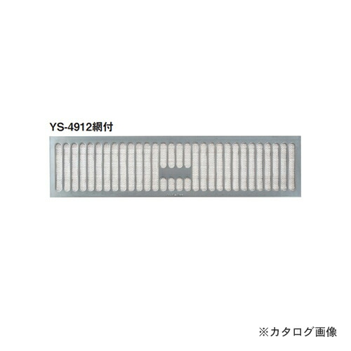 kns-027002