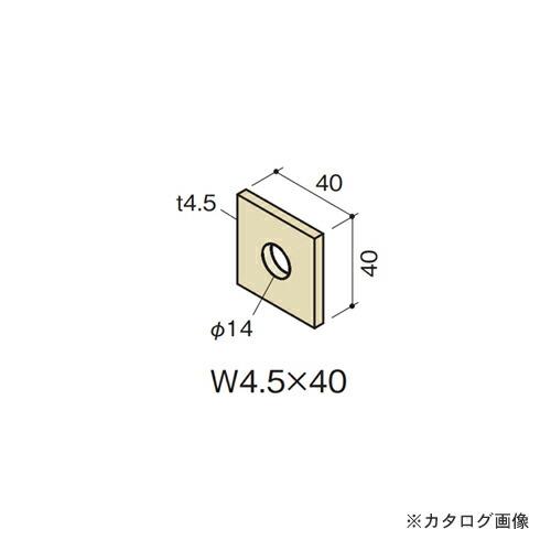 kns-031000