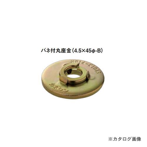 kns-034400