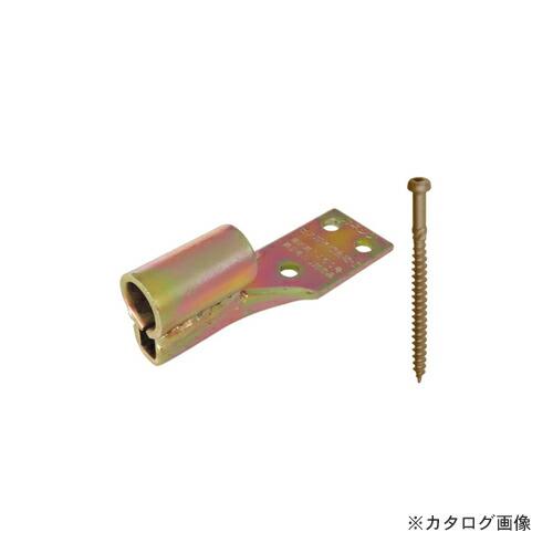 kns-042801