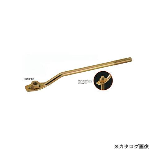 kns-045550