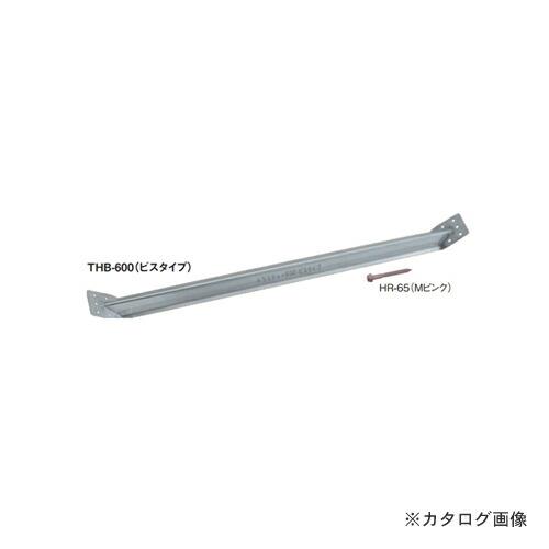 kns-064010
