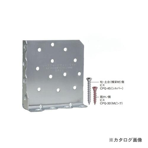 kns-096700