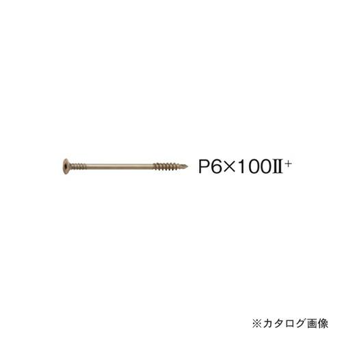 kns-112481