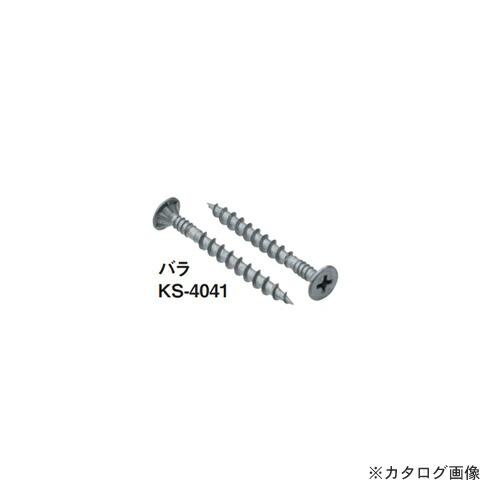 kns-114450