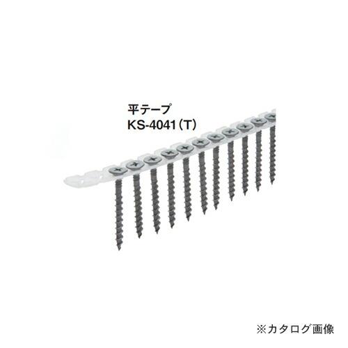 kns-114460