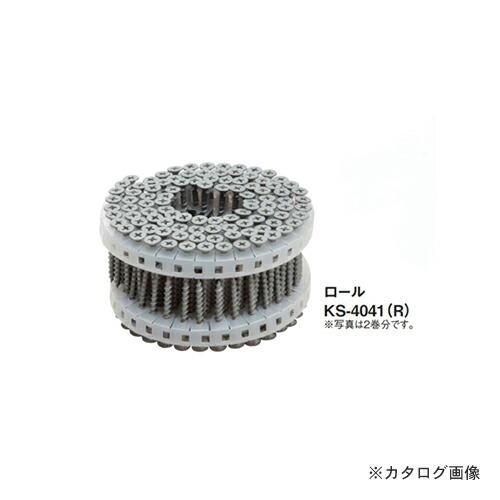 kns-114470