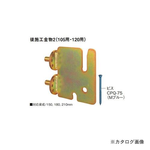 kns-175010