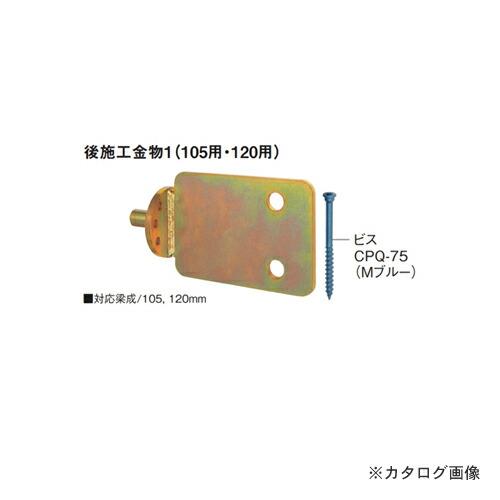 kns-175100