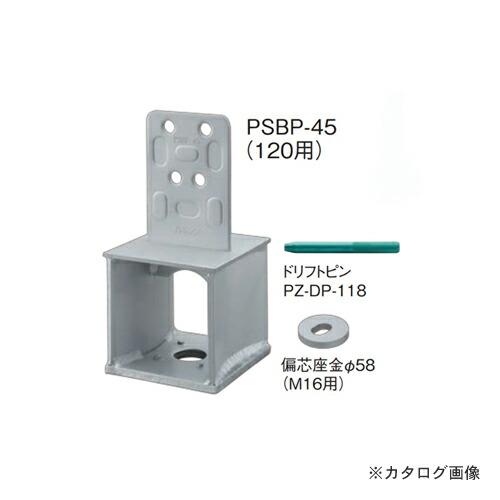 kns-303010