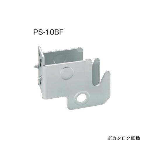 kns-307694