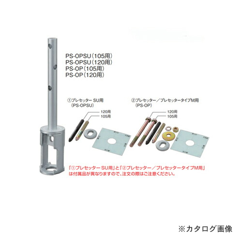 kns-307965