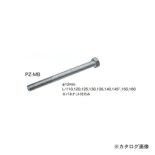 kns-310018