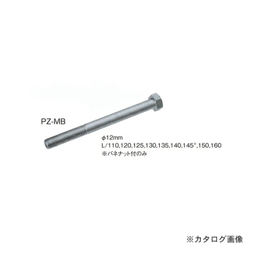kns-310027