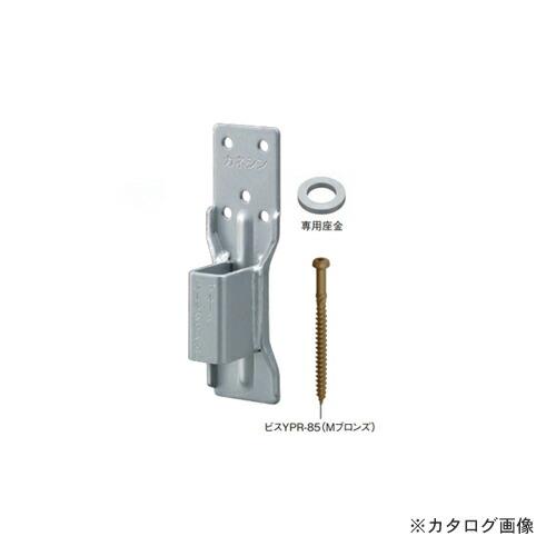 kns-603600