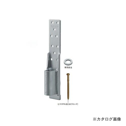 kns-603650