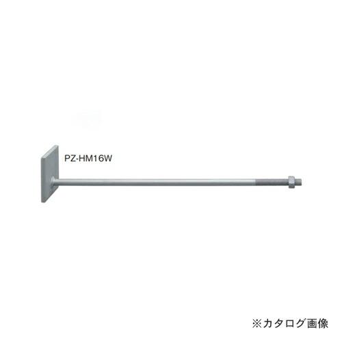 kns-605110