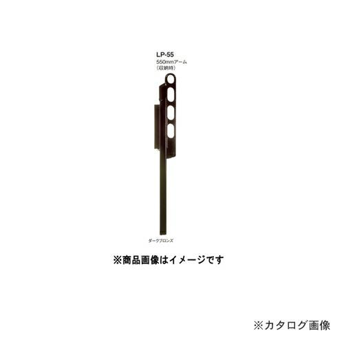 kns-760310LB