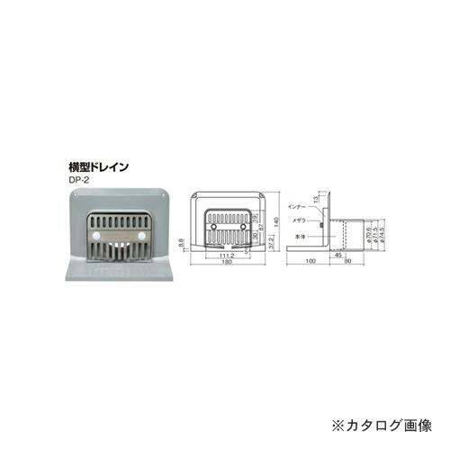 kns-780710