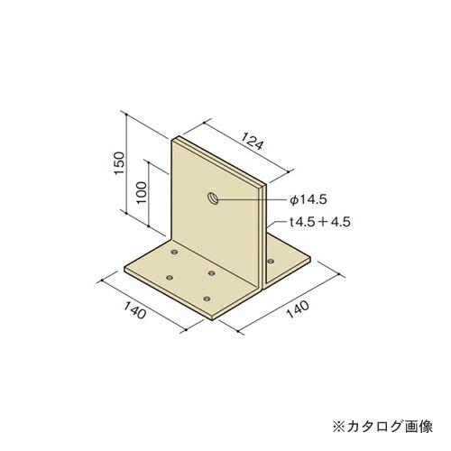 kns-800021