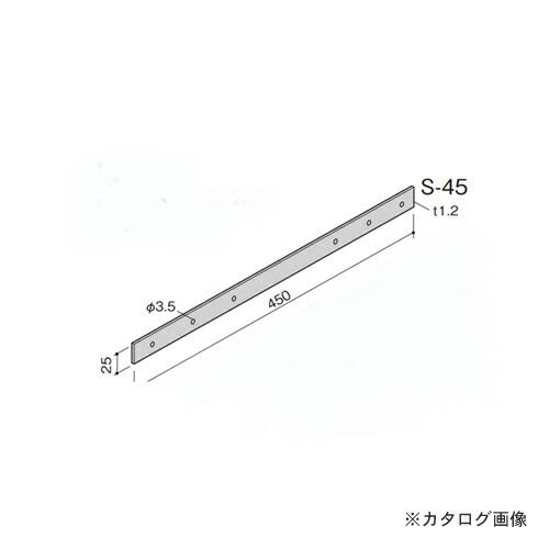 kns-800101