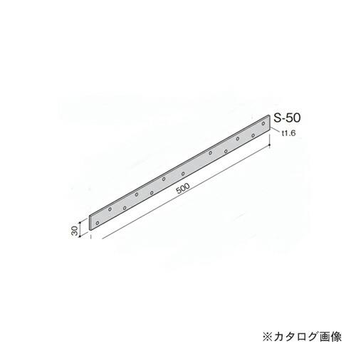 kns-800106
