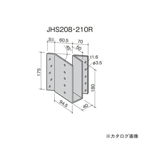 kns-800351