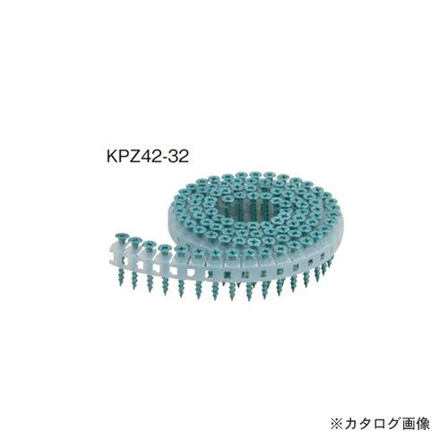 kns-801800