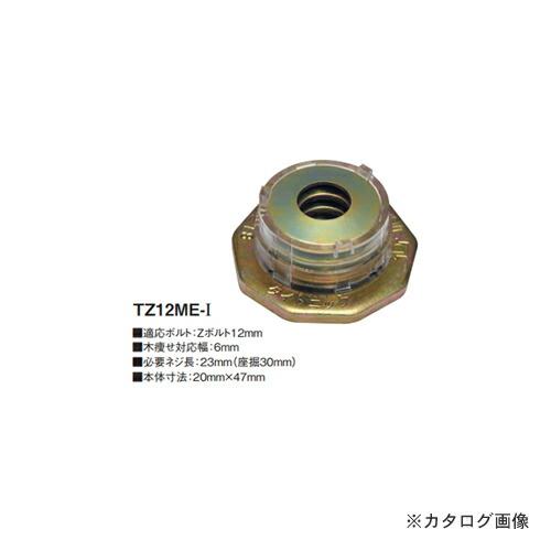 kns-813620