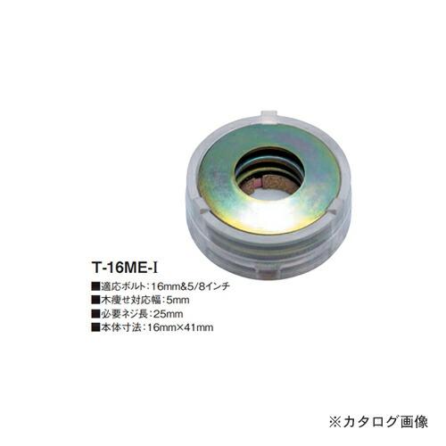 kns-813650