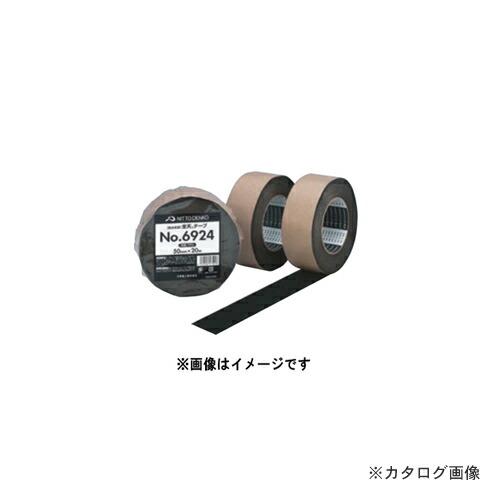 kns-816650