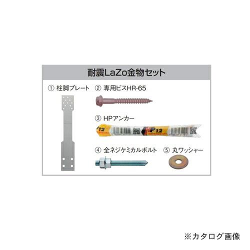 kns-900001