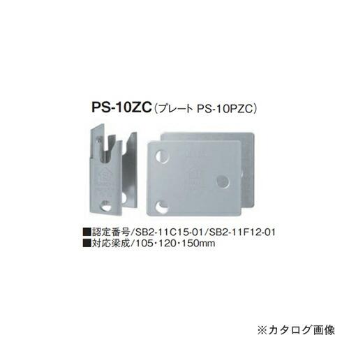 kns-901016
