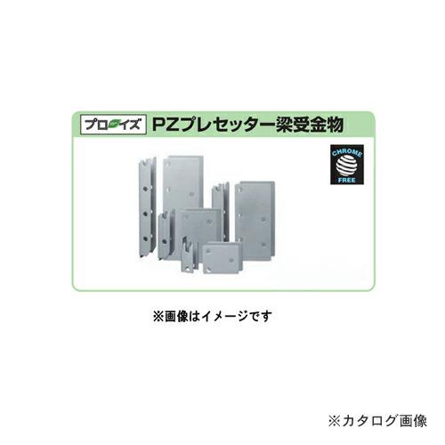kns-901021