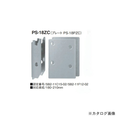 kns-901026