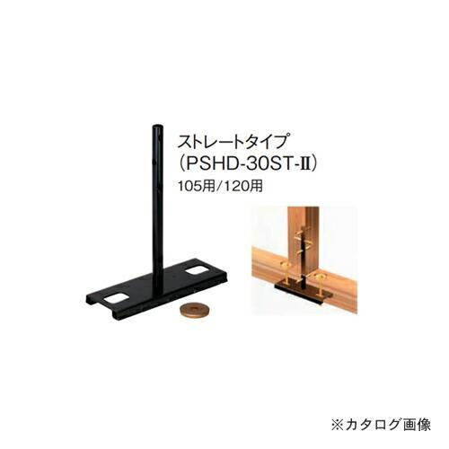 kns-901101