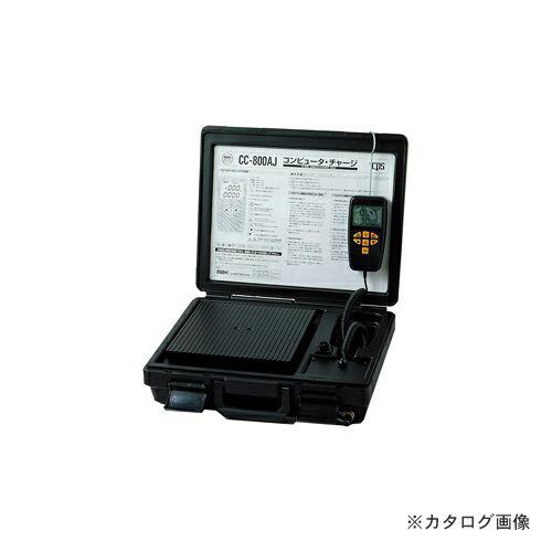 CC-800AJ