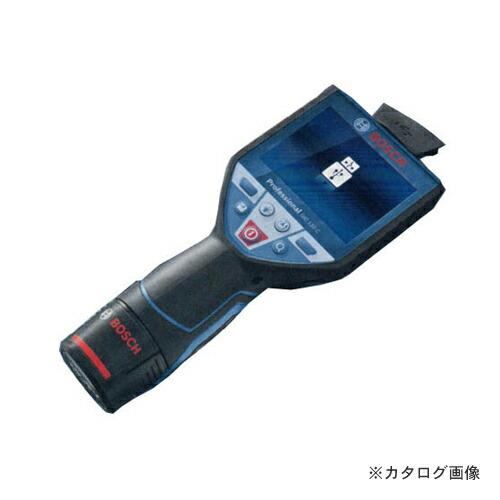 GIC120C