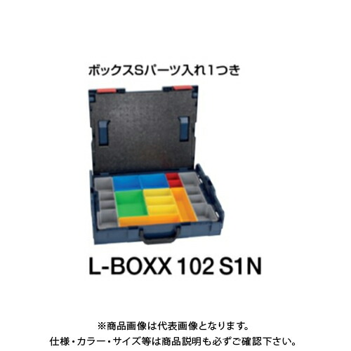 L-BOXX102S1N