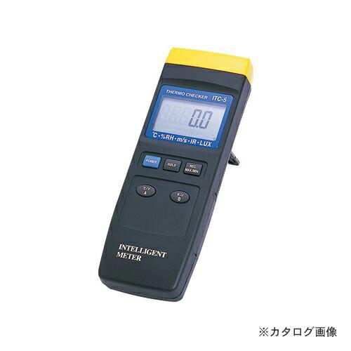 ITC-5