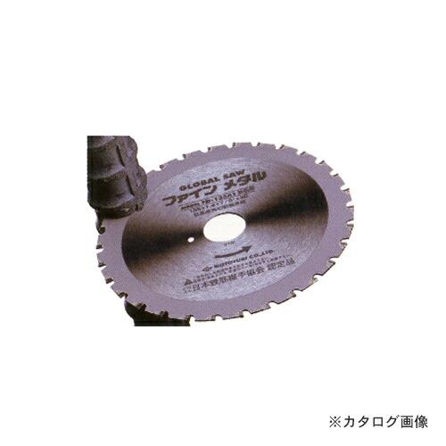 FD38-135S